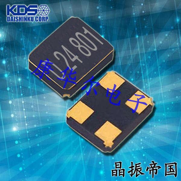 KDS晶振,贴片晶振,DSX211G晶振,1ZZCAA32000BB0F晶振