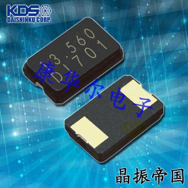 KDS晶振,贴片晶振,DSX840GT晶振,1ZCJ04000EK1B晶振