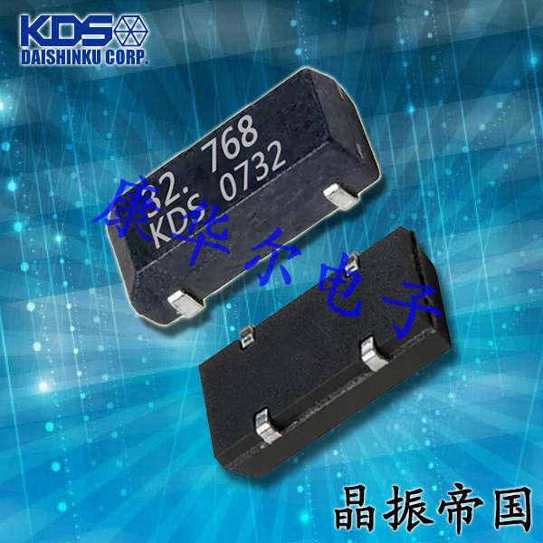 KDS晶振,贴片晶振,DMX-26S晶振,1TJS060DJ4A934Q晶振