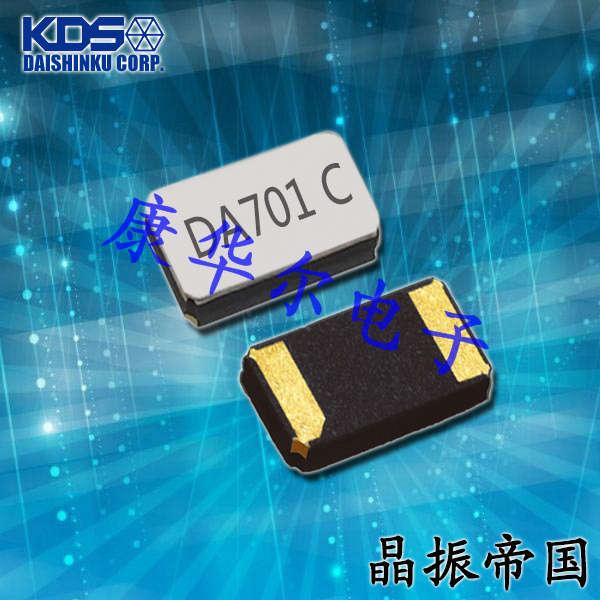KDS晶振,贴片晶振,DST1610A晶振,1TJH090DR1A0003晶振