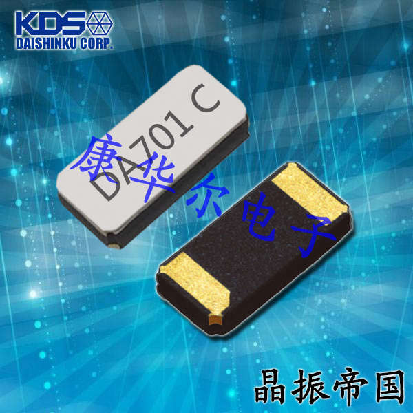 KDS晶振,贴片晶振,DST310S晶振,1TJF090DP1A000A晶振