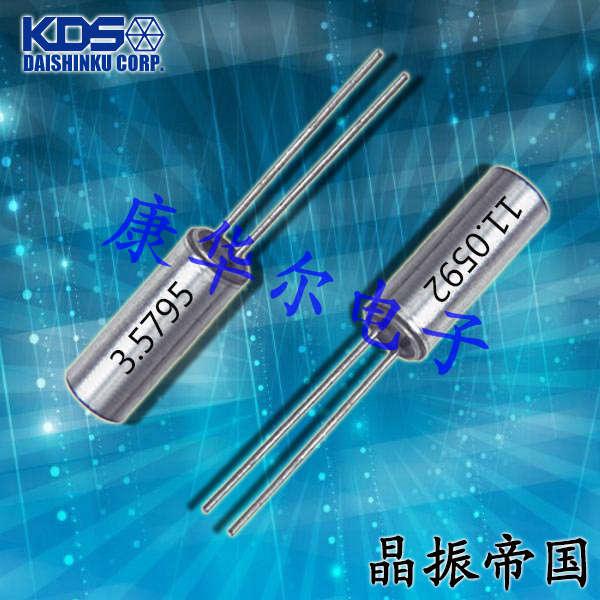 KDS晶振,插件晶振,DT-26晶振,1TD060DHNS006晶振