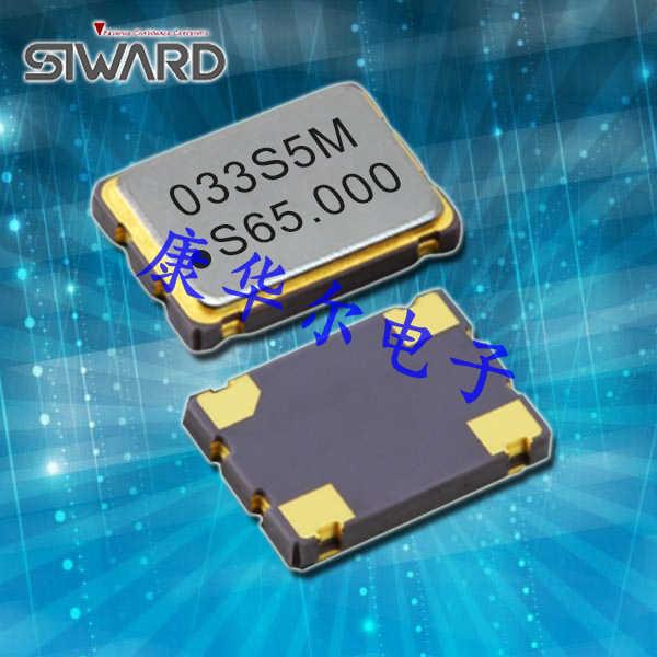 希华晶振,有源晶振,SPO-7050B低抖动贴片晶振
