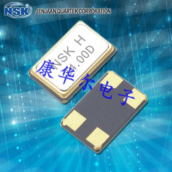 NSK晶振,贴片晶振,NXJ-42晶振,4025晶振