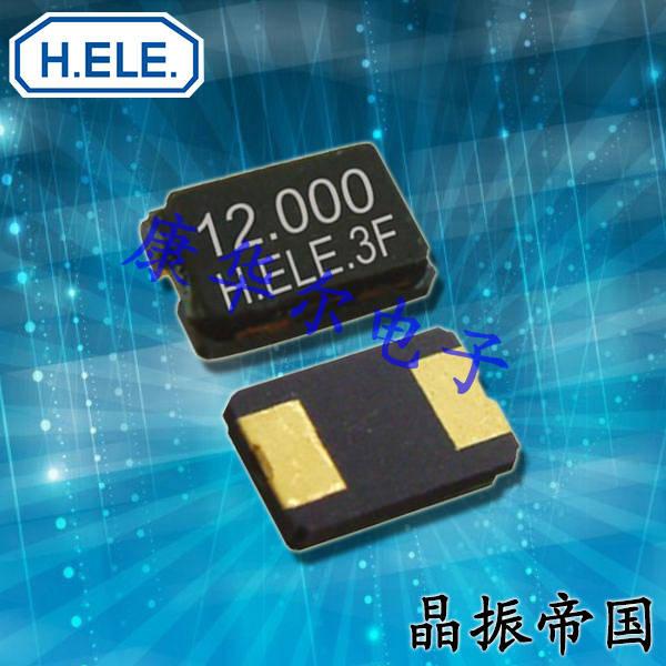 加高晶振,贴片晶振,HSX530G晶振,XSHO25000FC1H-H晶振