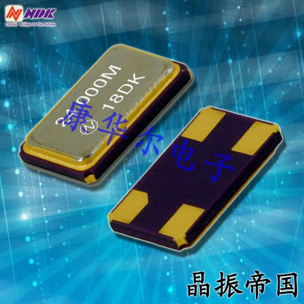 NDK晶振,贴片晶振,NX5032SA晶振,NX5032SA-13.000000MHZ-G1晶振