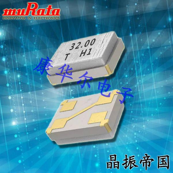 村田晶振,贴片晶振,HCR2016晶振,XRCGB24M000F0G00R0晶振