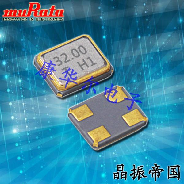 村田晶振,贴片晶振,TAS-3225J晶振,XRCJH13M000F1QA0P0晶振