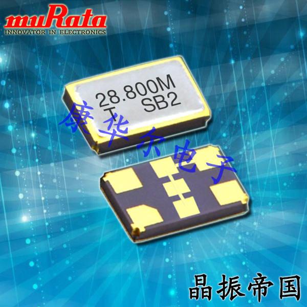 村田晶振,贴片晶振,TAS-5032F晶振,XRCLH10M000F1QA4P0晶振