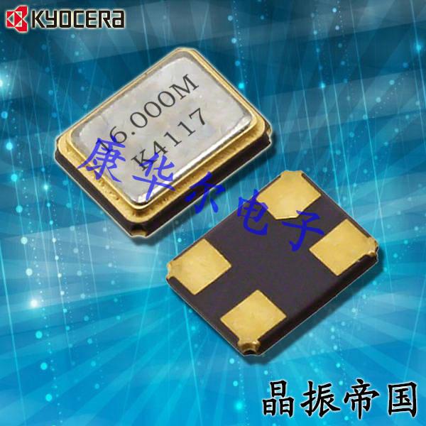 京瓷晶振,贴片晶振,CX3225SB晶振,CX3225SB16000D0GZJC1晶振
