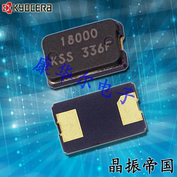 京瓷晶振,贴片晶振,CX5032GB晶振,CX5032GB10000H0PESZZ晶振