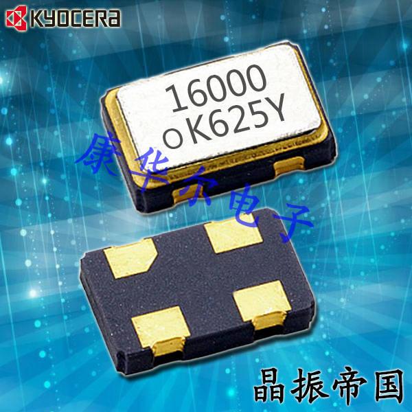 京瓷晶振,贴片晶振,CX5032SA晶振,CX5032SA08000H0PSVZ1晶振