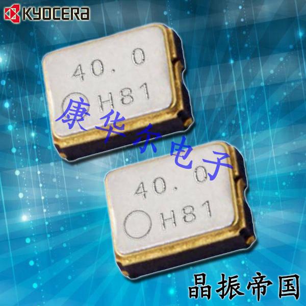 京瓷晶振,有源晶振,KC2016B晶振,KC2016B25.0000C1GE00晶振