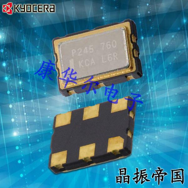 京瓷晶振,差分晶振,KC7050P-P3晶振,KC7050P100.000P30E00晶振