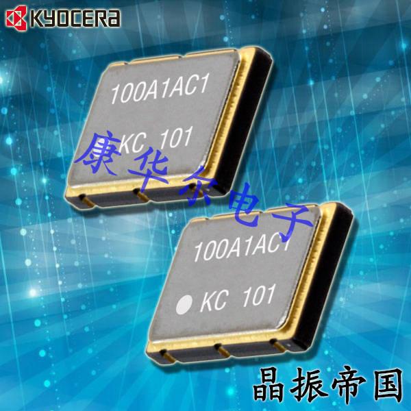 京瓷晶振,差分晶振,KC7050Y-P3晶振,KC7050Y312.500P30EZU晶振
