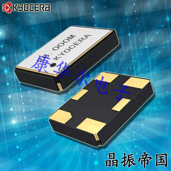京瓷晶振,温补晶振,KT2520F晶振,KT2520F16369ACW18TAG晶振