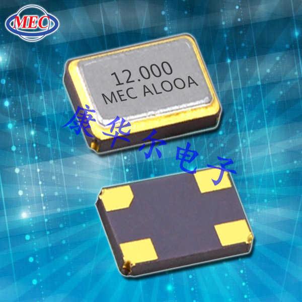 玛居礼晶振,5032谐振器,MJ石英晶体
