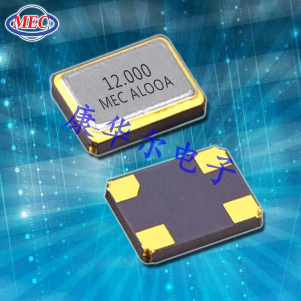 玛居礼晶振,5032振荡器,VM53T压控温补晶振