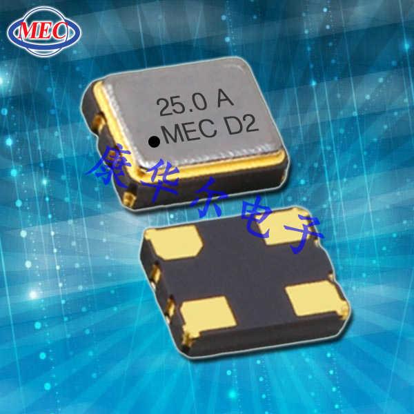 玛居礼晶振,工业设备晶振,H32振荡器