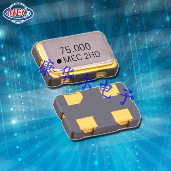 玛居礼晶振,自动化设备晶振,H53贴片晶振