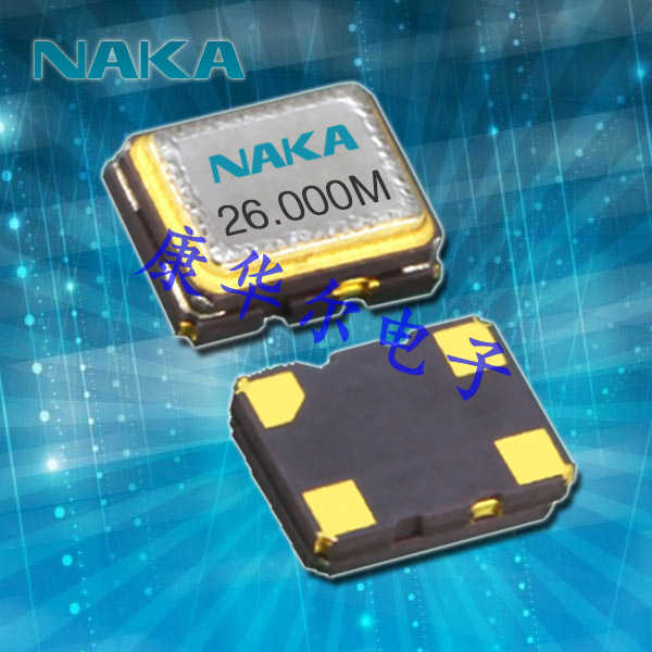 NAKA晶振,消费电子晶振,TC250振荡器