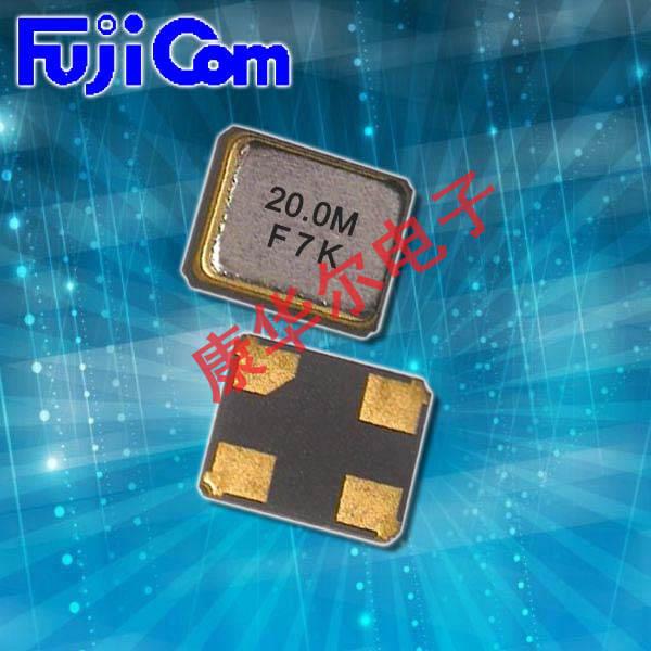 富士晶振,小型振荡器,FCO-200有源晶体