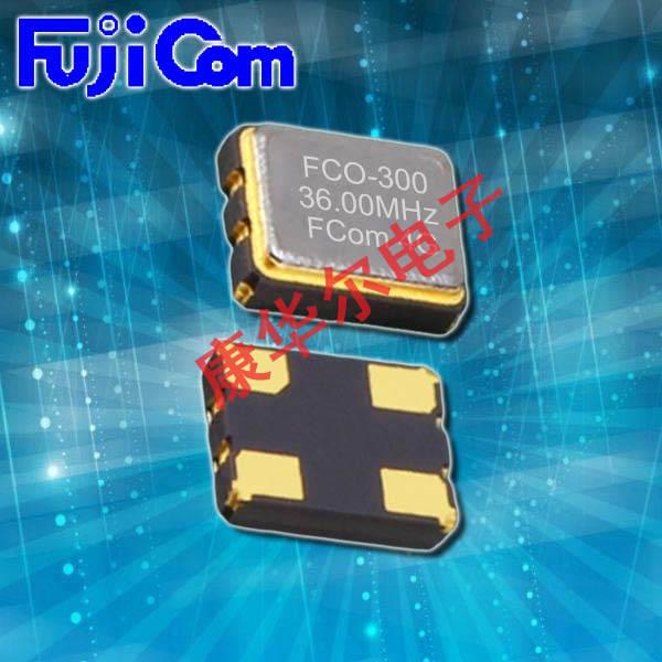 富士晶振,3225贴片晶振,FCO-300贴片晶振