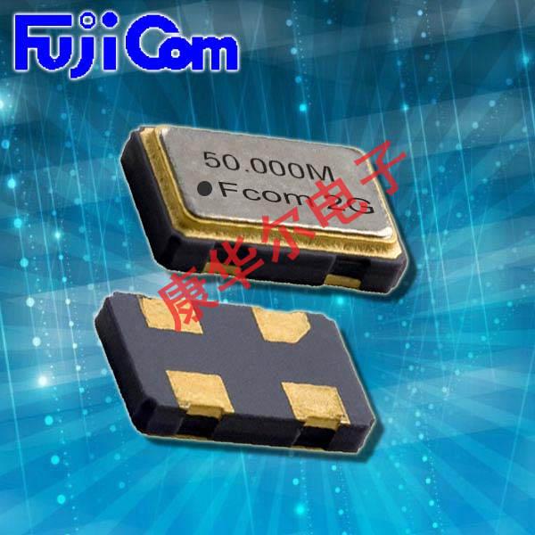 富士晶振,贴片石英震荡子,FCO-500振荡器