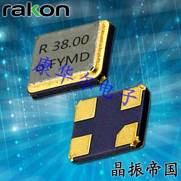 Rakon晶振,四脚贴片晶振,RSX1612贴片晶振