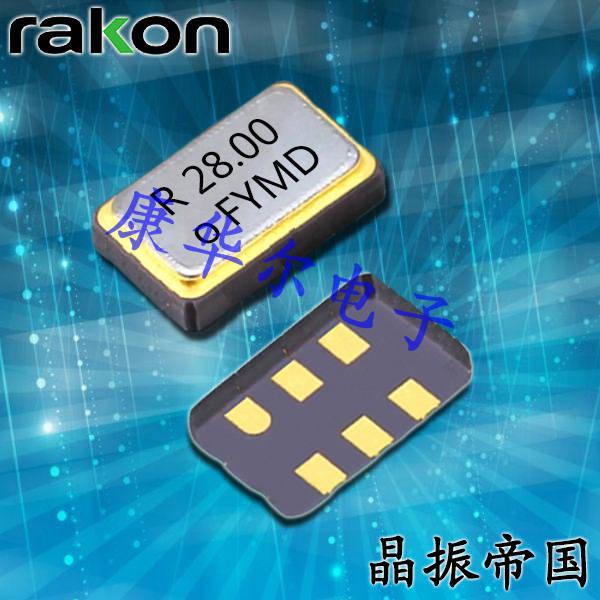 Rakon晶振,金属面石英晶振,RXO2520P有源晶体