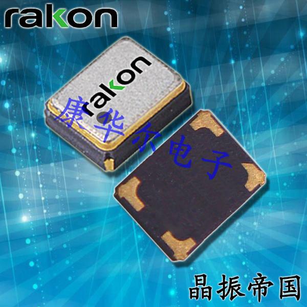 Rakon晶振,2016振荡器,RIT2016C温补晶振