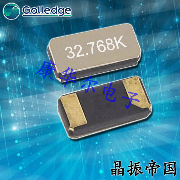 Golledge Crystal,32.768K贴片晶振,GWX-1610石英晶体