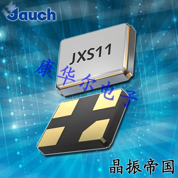Jauch晶振,网络通讯设备晶振,JXS21P4水晶振子