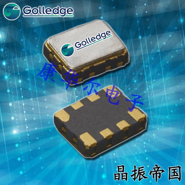 Golledge Crystal,金属面有源晶体,GTXO-83T贴片晶振