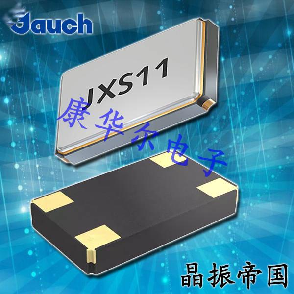 Jauch晶振,5032贴片晶振,JXS53谐振器