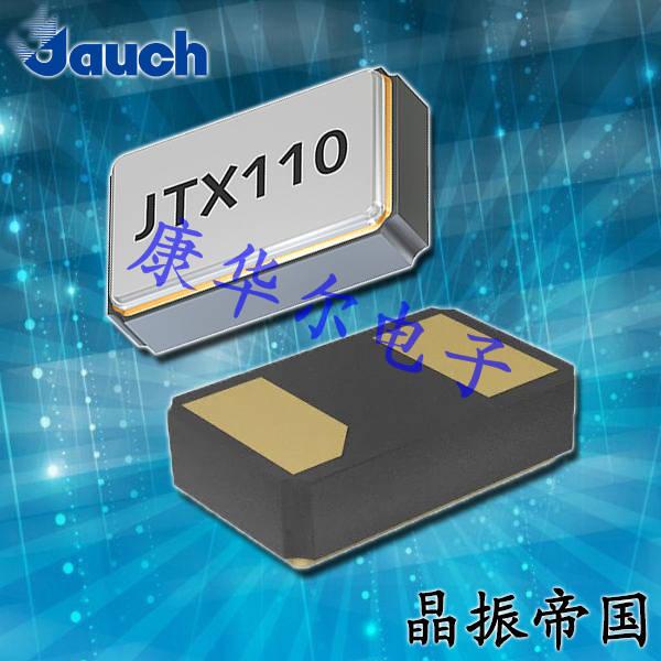 Jauch晶振,32.768K贴片晶振,JTX110石英晶振
