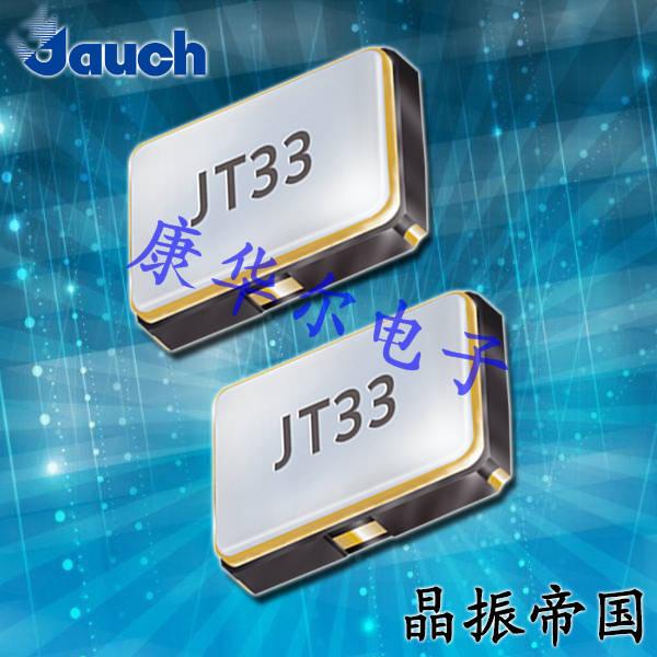 Jauch晶振,小型水晶震荡子,JT22C振荡器