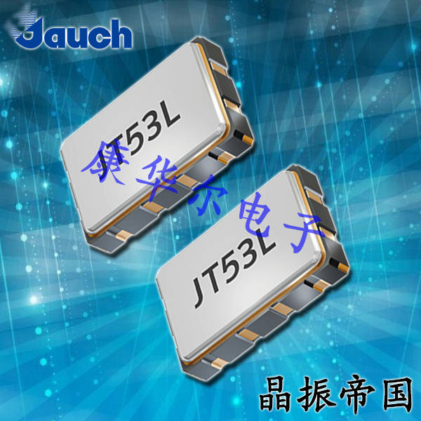 Jauch晶振,金属面有源晶体,JT53L压控温补晶振