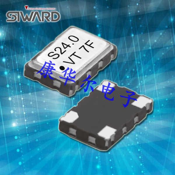 希华晶振,高精度有源晶体,TXO83贴片晶振