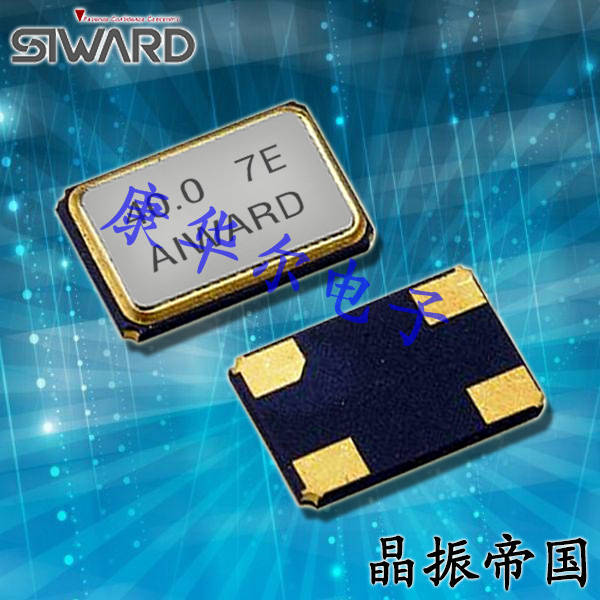 希华晶振,工业设备晶振,SX-5032谐振器