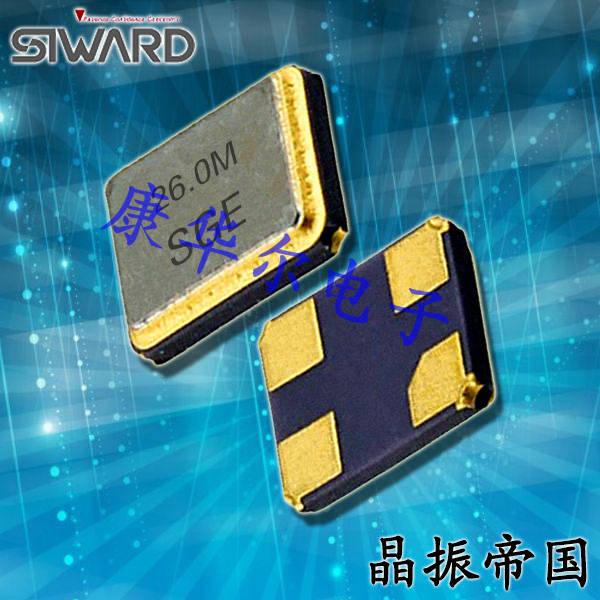 希华晶振,小型晶体谐振器,SX-3225无源晶振