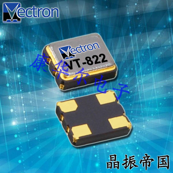 Vectron晶振,耐高温石英晶振,VT-822晶体振荡器