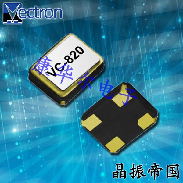 Vectron晶振,四脚贴片晶振,VC-820振荡器