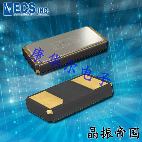 ECS晶振,小型时钟晶振,ECX-12谐振器