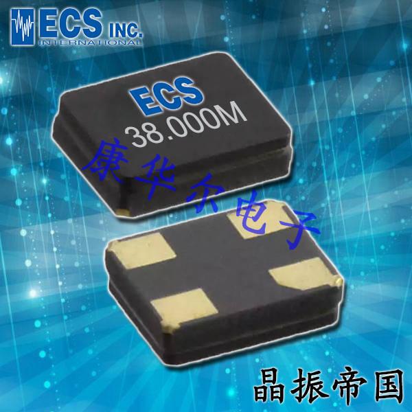 ECS晶振,ECX-32贴片晶振,ECS-250-20-33-CKM-TR无源晶体