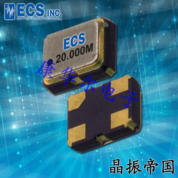 ECS晶振,ECS-TXO-3225贴片晶振,3225有源晶体