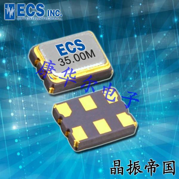 ECS晶振,ECS-3225S石英晶振,3225晶体振荡器