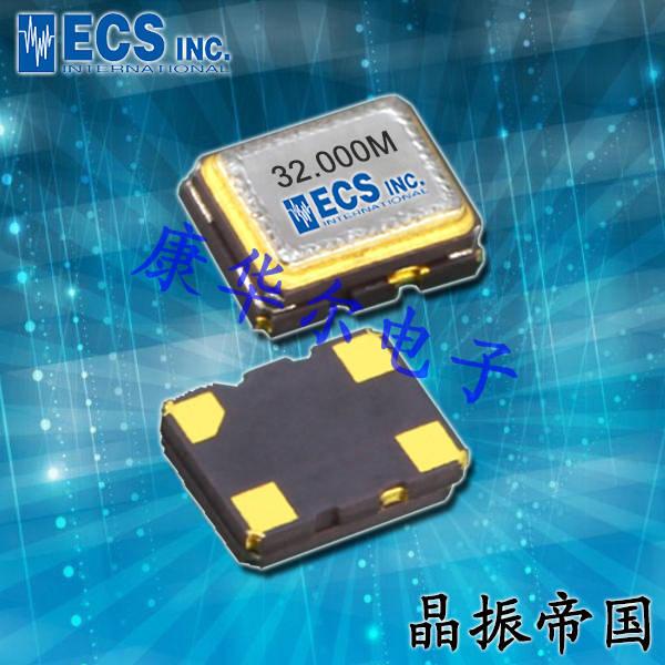ECS晶振,ECS-TXO-5032有源晶体,四脚温补晶振