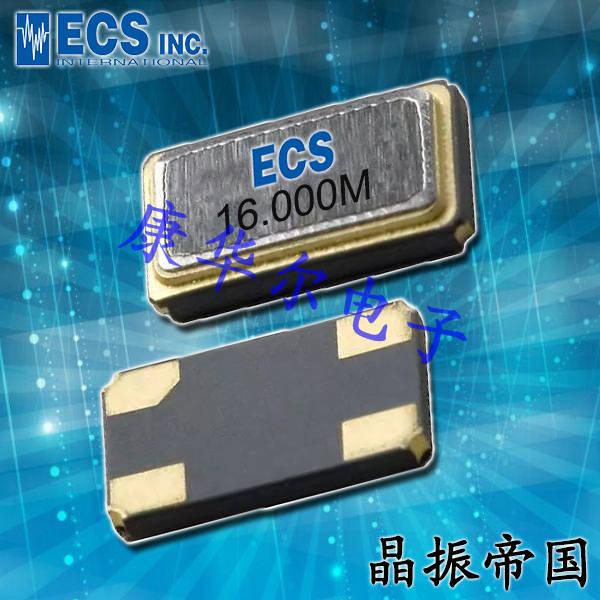 ECS晶振,ECS-2532VXO有源晶体,3225压控晶振