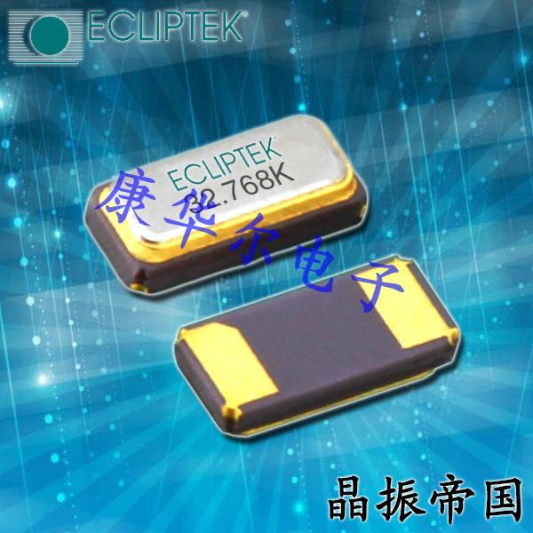 ECLIPTEK晶振,E8WS谐振器,E8WSDC12-32.768K晶振